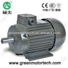 электрический трехфазный двигатель переменного тока для бытовой техники