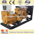 цена для генератора 100квт shangchai для гостиничного строительства