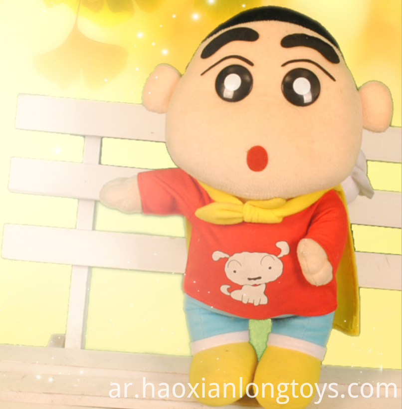 Crayon Little New Plush Toy