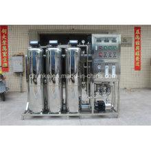 Системы промышленной очистки воды машина RO СК-РО-1000Л