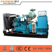 Jogos de gerador 50KW RGY RAYGONG série diesel