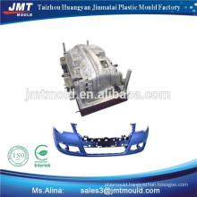 front bumper chrome moulding for auto parts plastic products manufacturer