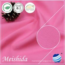 20 * 16 / 40 * 43 japanese cotton fabric cutting waste