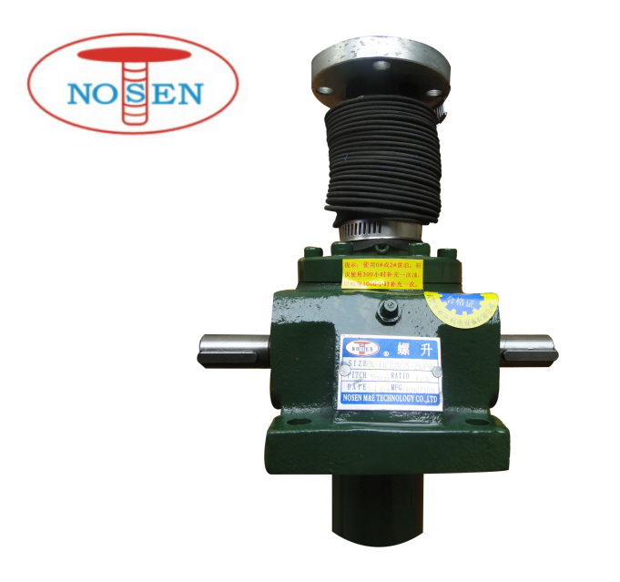 1 ton worm gear machine screw jack with tube