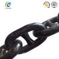Marine Studless and Stud Anchor Chain