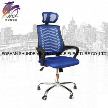 Chaise tournante confortable de chaise de bureau de maille confortable