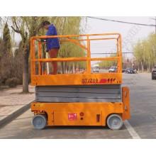7,65 м гидравлическая мобильная ножничная подъемная самоходная платформа