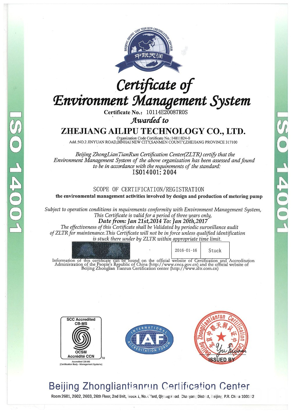 Certificate for environment
