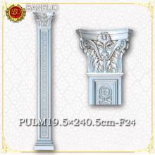 Colonne murale décorative Banruo (PULM19.5 * 240.5-F24)