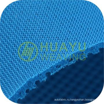 Новый стиль YT-A8991 100 полиэстер трикотажные Индивидуальные 3D воздуха птица глаза сетка ткань для спортивной обуви