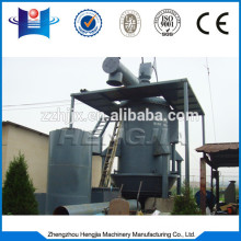 Henan single stage coal gasifier with fair price