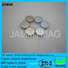 neodymium nickel magnet chips