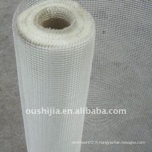 Maillage en fibre de verre de haute qualité (usine)