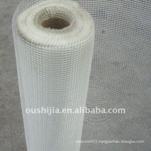 High quality fiberglass mesh (factory)