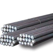 Stainless Steel Hot Rolled Bar