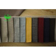 Chenille Fabric (6051)