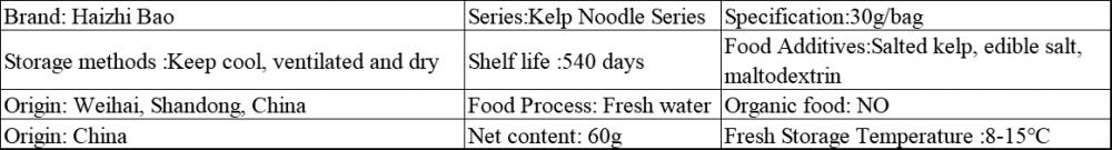 Dried Kelp Noodles