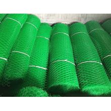 Цвет может быть изменен для нашего продукта пластиковые сетки