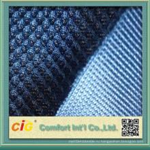 Ткань сетки из воздушной сетки / сетчатая ткань