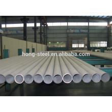 precio de fábrica inferior baosteel duplex 2205 acero inoxidable tubo de suministro
