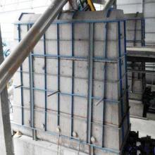 Équipement de blanchiment de la tour de blanchiment à haute cohérence
