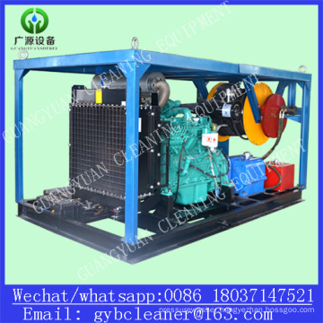 Sewage Pipe Cleaning System High Pressure Drain Pipe Washer