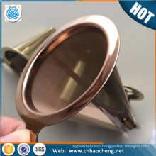Easy to clean stainless steel 304 rose gold coffee filter / coffee dripper/coffee strainer