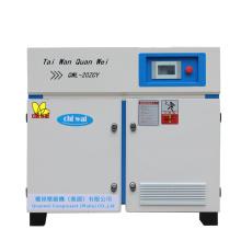 45 KW VSD Screw Machine Air Compressor AC Power Air Compressor Saving Type 60HP