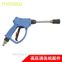 dual head spray gun