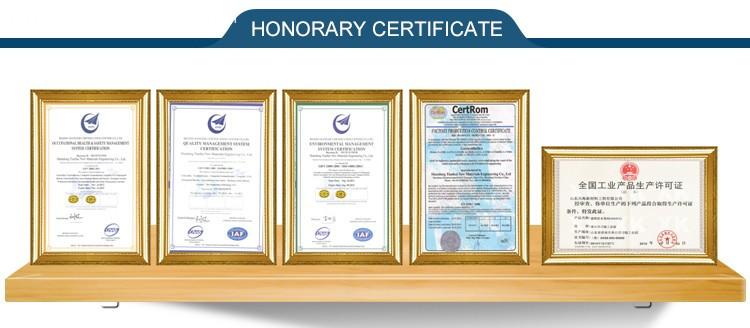 geomembrane certificate