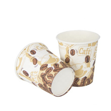Disposable 9 ounce paper cup coated by PE_paper cup custom design
