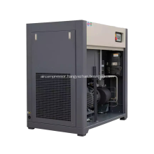 Mini size Variable Frequency Air Compressor