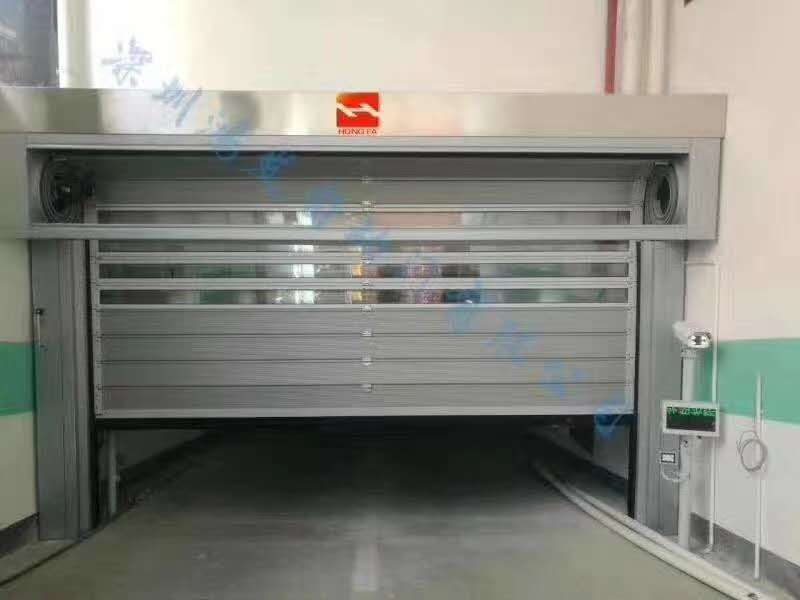 Aluminum Rapid Door