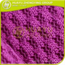YT-0635 полиэфирная сетчатая ткань