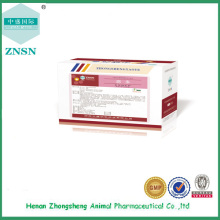 Enrofloxacin Soluble Powder, High Quality Antibacterial Veteerinary Drugs