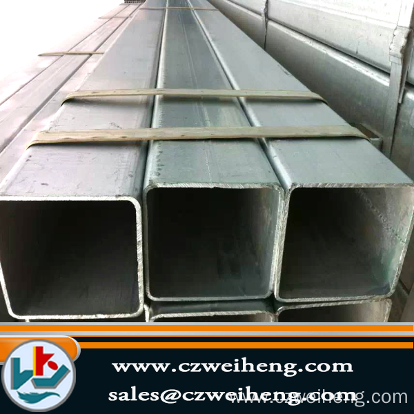 ASTM A500/S235/S355 Square steel pipe/SHS