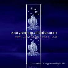 K9 3D Laser Sailboat Etched Crystal with Pillar Shape