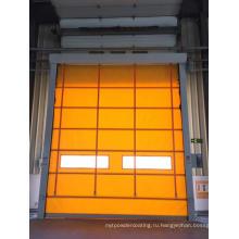 Высокоскоростная штабелируя дверь