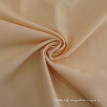 high elastic polyamide lycra interlock naked feel seamless fabric for bras