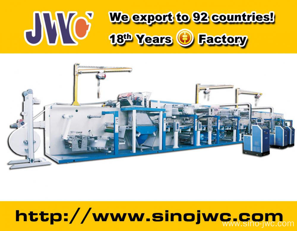 2015 Full Servo Disposable Puppy Pad Production Line