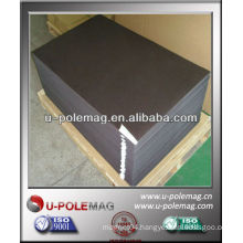 Rubber Magnetic Sheet Manufacturer