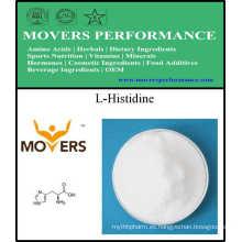 Suministro de fábrica Aminoácidos de grado alimentario L-histidina