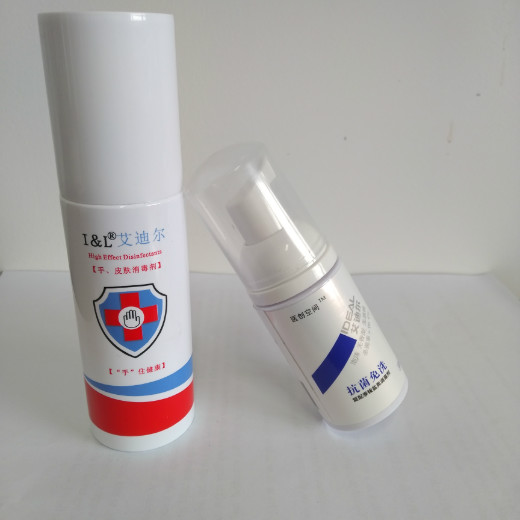 surface disinfectant-23