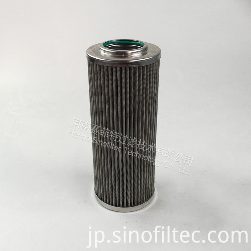 P-UL-08A-40UW Hydraulic Oil Filter Element