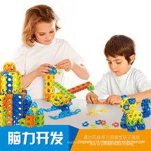Учебно 300 шт 3D головоломки игрушки DIY комплект игрушки головоломки (10274041)