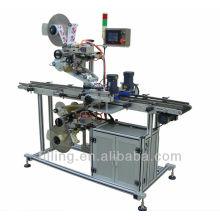 Автоматическая этикетировочная машина ZH-TB-S01