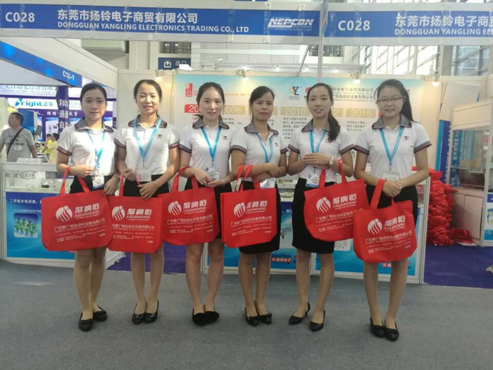 Guangdong Juguangheng Automation Equipment Co