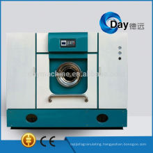 Commercial dry cleaning machine price list