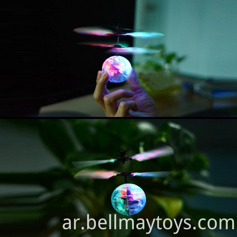 RC Disco Ball Aircraft