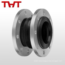 factory supply flanged flexible pipeline expansion joint